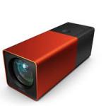 Lytro – kameran som kan komma att revolutionera fotografering